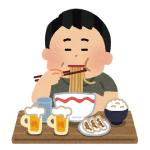 たくさん食べている人